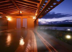 Hotel Shion - Morioka