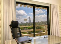 Intercontinental Nairobi - Nairobi - Balcón