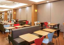 Ibis Ourinhos - Ourinhos - Restaurant