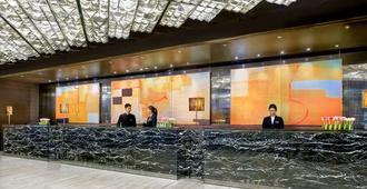 The Kowloon Hotel - Hong Kong - Lễ tân