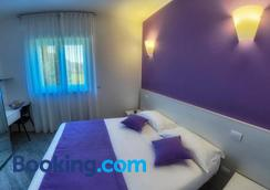 Rainbow Holiday Apartments Lake Como - Colico - Bedroom