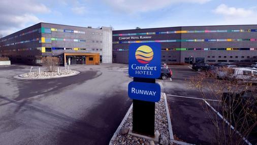 Comfort Hotel Runway - Gardermoen - Rakennus
