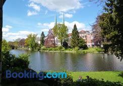 Am Mühlenteich - Lübeck - Outdoor view
