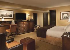 เดอะพาร์ควิสตา - ในเครือโรงแรมดับเบิลทรีบายฮิลตัน - แกตลินเบิร์ก - แกตลิงเบิร์ก - ห้องนอน