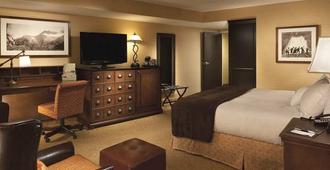 The Park Vista - a DoubleTree by Hilton Hotel - Gatlinburg - Gatlinburg - Bedroom