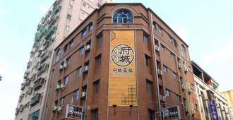 Tainan Inn - Tainan