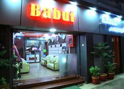 Babul Hotel - ฮาวราห์