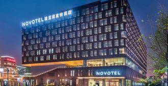 上海建滔諾富特酒店 - 上海 - 建築