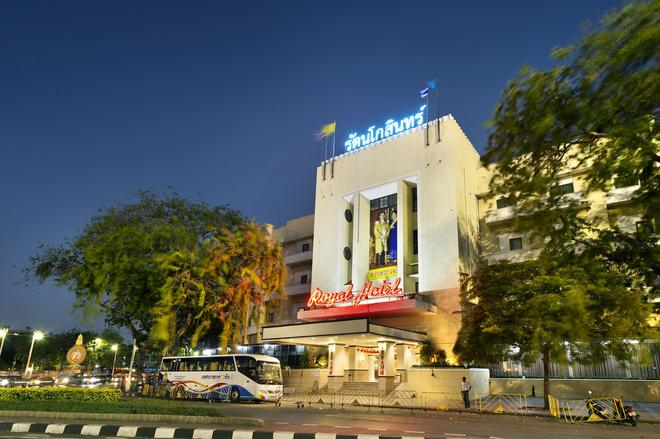 Royal Rattanakosin Hotel - Bangkok - Edificio