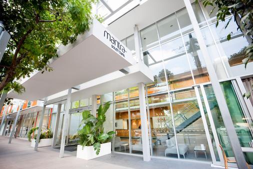 Mantra South Bank Brisbane - Brisbane - Building