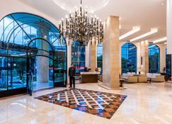 布卡拉曼加丹恩卡爾頓酒店 - 布卡拉曼加 - 布卡拉曼加 - 大廳