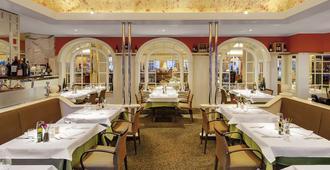 Grand Elysee Hamburg - המבורג - מסעדה