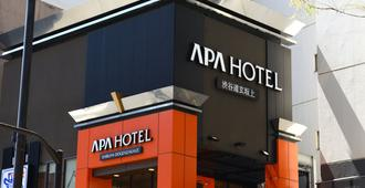 Apa Hotel Shibuya-Dogenzaka-Ue - Tokyo - Bygning
