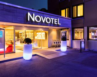 Novotel Nürnberg Messezentrum - Nuremberg - Building