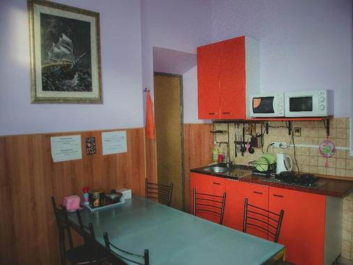 Moscow Home Hostel - Moscow - Kitchen