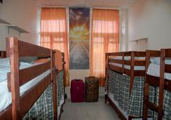 Moscow Home Hostel - Moskova - Makuuhuone