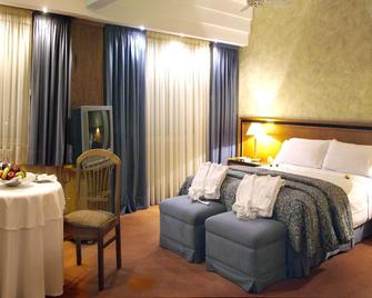 Hotel Solans Riviera - Росарио - Спальня