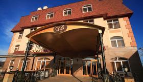 Hotel Victoria - Kharkiv - Building