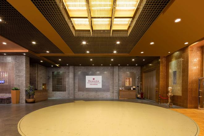 Ramada by Wyndham Hong Kong Harbour View - Hong Kong - Lobby