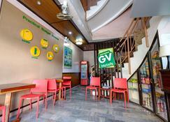 Gv Hotel Ozamiz - Ozamiz - Lobby