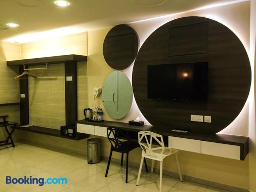 Louis Hotel - Taiping - Room amenity