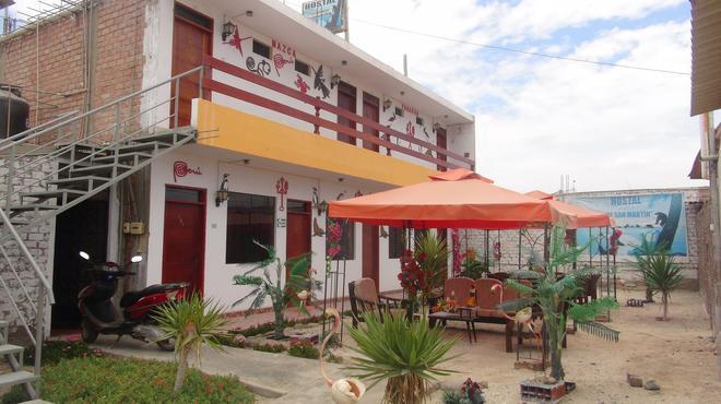 Hostal El Sueno de San Martin - Paracas - Innenhof