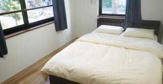Nagomi - Tokio - Habitación