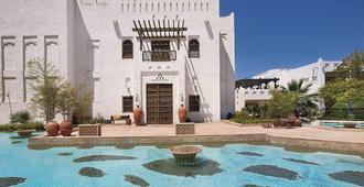 Sharq Village & Spa, A Ritz-Carlton Hotel - דוחה