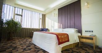 Urumqi Fukejirui Hotel - Ürümqi