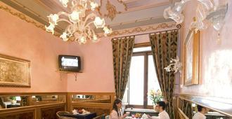 ホテル ジョリ - パレルモ - バー