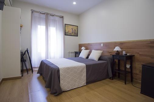 馬德里藝術旅館 - 馬德里 - 馬德里 - 臥室