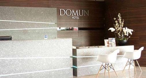 Domun Hotel - Santiago de Querétaro - Lễ tân