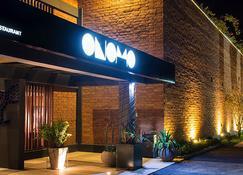 Onomo Hotel Dakar - Dakar - Edificio