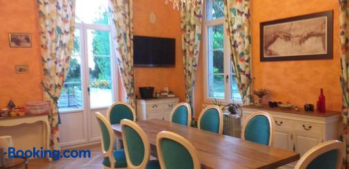 Chambres d'hôtes Le Petit Roche - Arc-et-Senans - Dining room