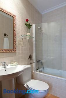 Don Carlos Cáceres - Cáceres - Bathroom