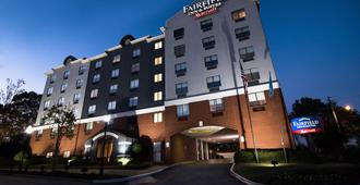 Fairfield Inn and Suites by Marriott Atlanta Airport North - East Point