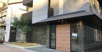 Kuretake Inn Nagoya Hisayaodori - Na-gôi-a