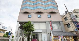 Hotel New Mogamiya - Yamagata