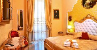 B&B La Dolce Vita - Luxury House - אגריג'נטו - חדר שינה