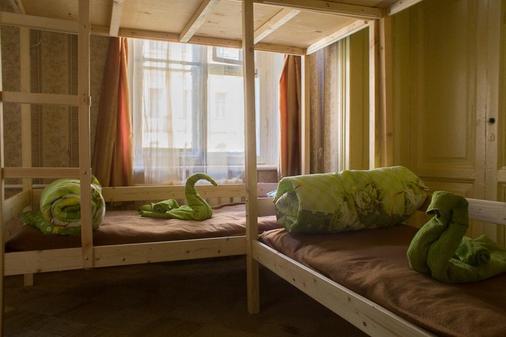 Hostel Vaskin Dom - Saint Petersburg - Living room