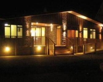 Snowhaven Motel & Townhouse - Ohakune - Rakennus