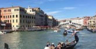 B&B Ca' Isabella - ונציה - נוף חיצוני