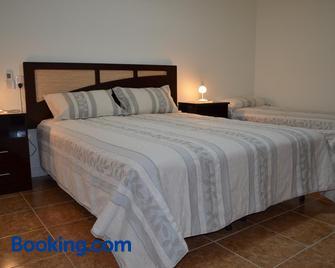 Departamento Ciudad De Santa Rosa - Santa Rosa (La Pampa) - Bedroom
