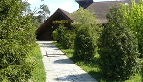 Hotel Complex Verhovina - Kyiv - Outdoors view