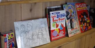 Oak Hostel Fuji - Hostel - Tokio - Oleskelutila