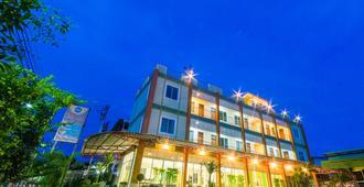 Ubon Best Place - Ubon Ratchathani