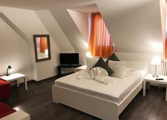 Inside Five City Apartments - Zúrich - Habitación