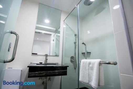 Belllo Hotel JB Central - Johor Bahru - Bathroom