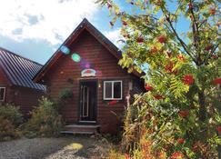 Alaskan Suites - Homer - Edificio