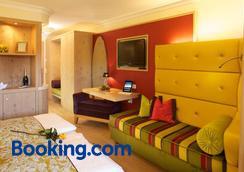 Hotel Das Rübezahl - Schwangau - Bedroom